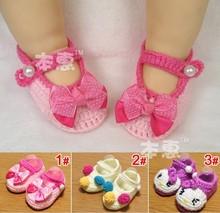 crochet shoe price