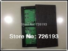 popular outdoor led display module