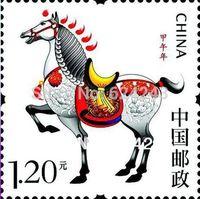 China Stamp  2014-1 Jia Wu Year (Year of Horse )  ,
