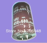 Non Polarized Capacitor 450v 680uf 35x50mm