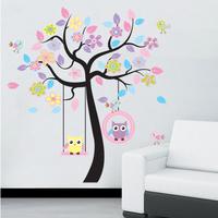 Free Shipping Owl Bird Tree Swing Wall Sticker Decal For Kids Children Baby Nursery Room Decor
