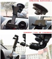 1pcs/ 7 inch 10 inch GPS navigator tablet computer universal universal chuck navigation support