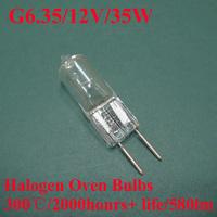 20Pcs/lot, WSDCN, Halogen Oven Lamp, G6.35/12V/35W, 300'C, Oven Bulb, Heat Resistant Bulb, 2000h+ life