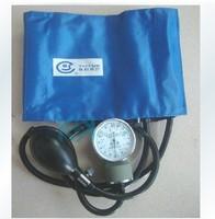 Household upper arm blood pressure monitor hemomanometer blood pressure meter blood pressure device measuring blood pressure