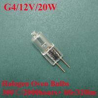 20Pcs/lot, WSDCN, Halogen Oven Lamp, G4/12V/20W, 300'C, Oven Bulb, Heat Resistant Bulb, 2000h+ life