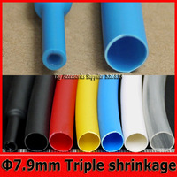 Six colors 7.9mm With Glue Heat Shrinkable Tube Double-wall Pipe Sealed Waterproof Thick-walled Flame Retardant