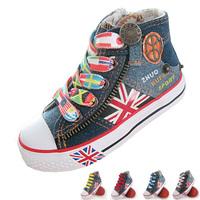 The original kids shoes children's canvas shoes children shoes boys girls high  shoes  size 25-35 size  free shipping