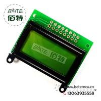 Free shipping  RT0802A Character 8x2 LCD Display Module Green 5V Black Character/ Green Backlight  1PCS