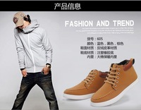 Drop Shipping New 2014 sneakers for men fashion casual contrast color canvas shoes winter fur warm sport shoes man size 39-44