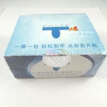 popular remove uv gel nail polish