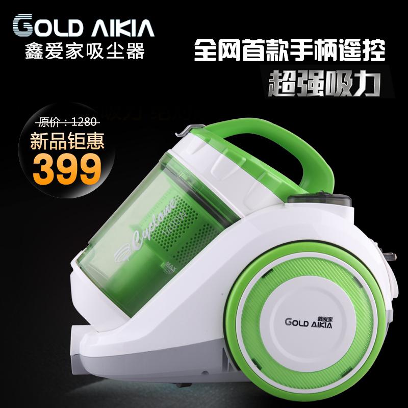 Household vacuum cleaner horizontal flooring carpet quieten consumables vacuum cleaner multiple(China (Mainland))