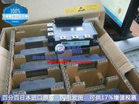 7MBI40N-120 7MBI50N-120 module genuine authentic Japanese wealth disabilities / special decuple