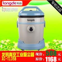 wholesale suction vacuum cleaner