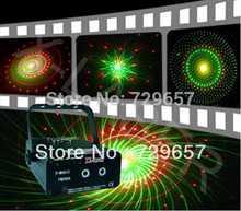 popular fan laser