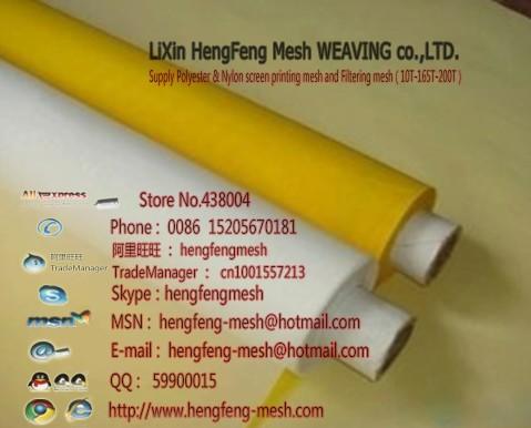 nylon filtering mesh,filter cloth,nylon gauze,White, 72T(180mesh)diameter 45 um, Mesh opening 88um,Free Shipping(China (Mainland))
