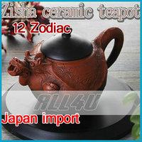 Japan Handmade pot 12 zodiac teapot kung fu teapot gift box chinese new year gift