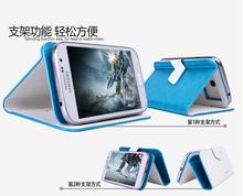 wholesale i68 mobile
