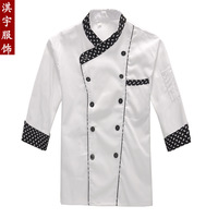 [Free ship-10pcs] Cook suit  cook clothes cook suit work wear work wear cook suit autumn and winter  long-sleeve chef uniform