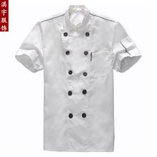 [Free navio-10pcs] Chef Jacket desgaste do trabalho cozinheiro terno trabalho de manga curta vestir terno cozinhar pastelaria cozinheiro chefe roupas uniformes Cake Maker(China (Mainland))