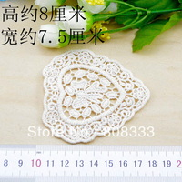100pcs DIY hair accessory water soluble lace heart shaped Motif lace trim Embroidery Lace patch garments decoration free ship