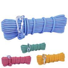 rope rescue price