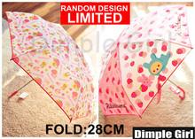 popular kids rain gear