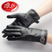 Langsha quality sheepskin genuine leather gloves women's knitted sleeve thermal plus velvet gloves 9656
