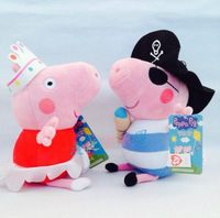 Free Shipping 2pcs/Set 21cm Crown Peppa Pig + Pirate George Pig Plush Toys For Childen Gift