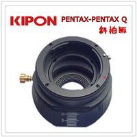 Kipon shaft pentax pk lens pentax q series single fuselage tilt p k-p q ring