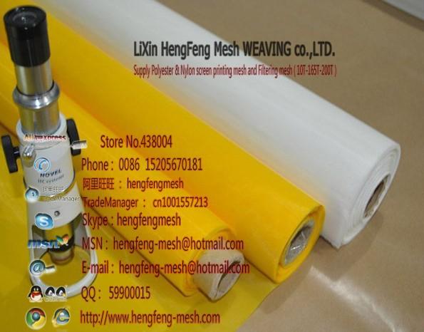 White,nylon filtering mesh,PA 210T(510mesh),Weave TW,Thread diameter nominal 35 um, Mesh opening 15um(China (Mainland))
