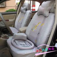 Car seat cover car seat cover bing ma car seat covers guitar grey