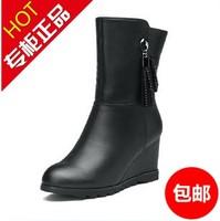 1315272c 2013 winter wedges beaded tassel cow muscle Women outsole boots