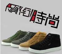 Drop Shipping Brand New Men's Shoes England Style Fashion All Match Lace Sneaker Ankle Fur Boots 39-44 Size