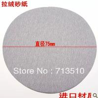 Mini 550pcs sanding paper