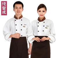 [10set-Top@apron] Cook suit long-sleeve work wear autumn and winter clothing cook  chefs uniform wholesale chef suit free ship