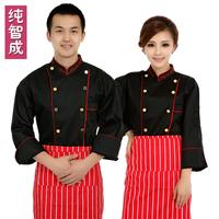 [10set-Top@apron] Cook suit long-sleeve black work wear cook suit autumn and winter  chefs uniform wholesale chef suit free ship