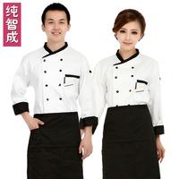 [10set-Top@apron] Cook suit long-sleeve cook suit autumn and winter chefs uniform work wear  chefs uniform wholesale chef suit
