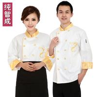 [10set-Top@apron] Cook suit long-sleeve work wear cook suit autumn and winter  chefs uniform wholesale chef suit free ship