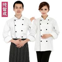 [10set-Top@apron] Cook work wear clothing long-sleeve autumn cook suit  chefs uniform wholesale chef suit free ship