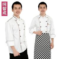 [10set-Top@apron] Cook suit long-sleeve work wear cook suit autumn and winter work wear  chefs uniform wholesale chef suit