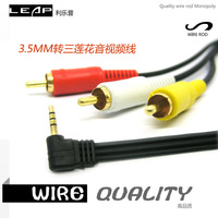 3.5 3 lotus line 3.5 3 audio tv encoding machine 3.5 3rca audio cable 3.5 line