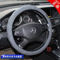 Card galyak car steering wheel cover genuine leather steering wheel cover car cover three-color