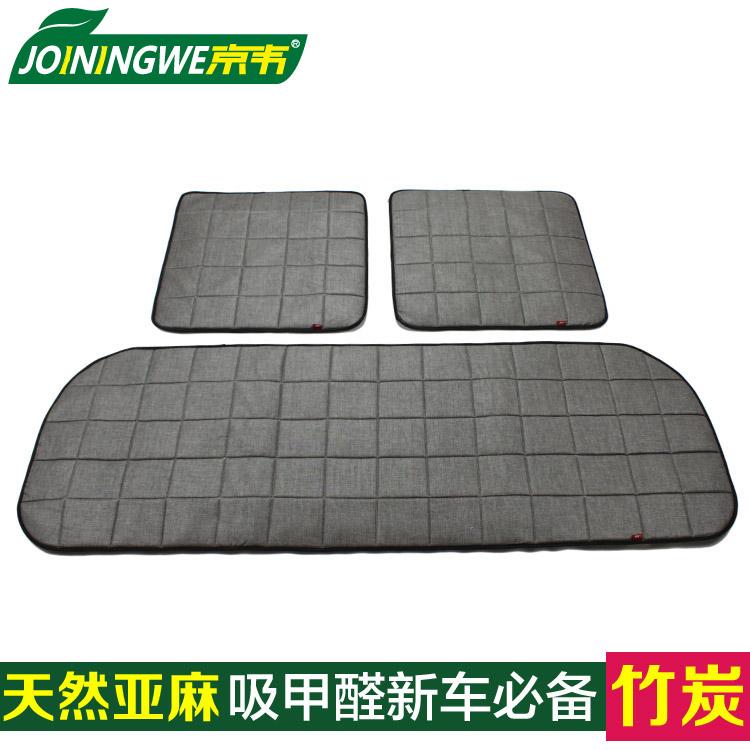 Bamboo car seat cushion natural pure linen car cushion four seasons general cloth quality seatpad x1q5(China (Mainland))