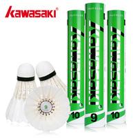 1 bucket KAWASAKI somateria badminton nylon plastic 9 10