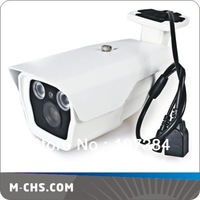 ONVIF P2P 720P HD 20M IR Distance Bullet IP Camera Outdoor With 2.8-12mm Varifocal Lens And 2 Pcs Array LED