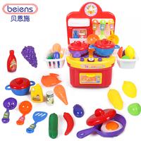 Free ShippingBain child small kitchen toys combination set tableware sooktops