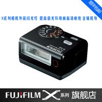 Fuji fujifilm ef-x20 flash lamp xpro1 xe1 xm1 xa1 dome light