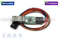 Free shipping!KK burner multi-axis flight control board aircraft USBasp programmer firmware download Burn