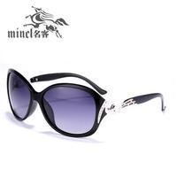 Sunglasses female 2014 Women polarized sunglasses fashion sunglasses star style sunglasses