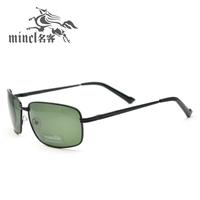 Male small box rubric square metal alloy picture frame polarized sunglasses driving glasses sunglasses style